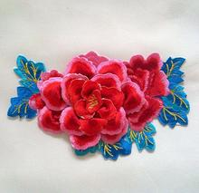 13*22cm large 3D colorful red flower with blue leaves embroidery patch applique with hot-melt adhesive on back for clothes DIY(China)