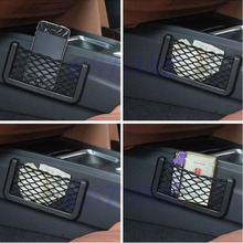 Black Car Auto String Mesh Bag Storage Pouch For Cellphone Gadget Cigarette New 1Pc(China)