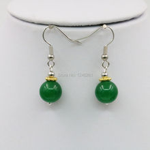 Green Malay Chalcedony Quartz Earrings Round Beads Drop Earrings Jewelry Party Gifts Chalcedony Lucky Natural Stone(China)