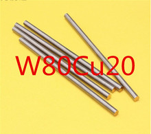 W80Cu20 ,Alloy round bar, tungsten copper alloy welding electrode copper rod copper tungsten rod diameter 2- 10mm free shipping!