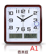 The sitting room the bedroom wall clock, ultra-quiet with calendar, calendar, thermometer, hygrometer large-sized quartz clock