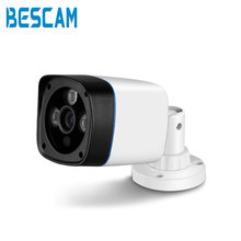 Low Illumination 1080p HD Megapixel ONVIF H.264 P2P Bullet HI3516C Waterproof 2MP Plastic Outdoor Surveillance IP Camera