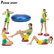 Inflatable massage mat yoga mat balancing pad cushiest inflatable cushion yoga ball pump