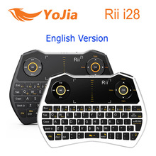 [Genuine] Rii mini i28 English Wireless Air mouse Backlit Audio Touchpad Combo Gaming Keyboard for HTPC Android Smart TV Box PC