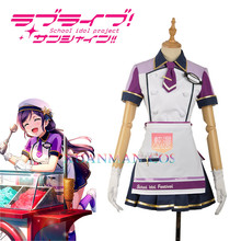 W1207-6 Love Live!Tojo Nozomi Cosplay Costume Ice Cream Unawakened Custom Made Purple Maid Unifrom Girl Skirt Apron Dress(China)