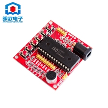 5pcs ISD1700 Series Voice Record Play ISD1760 Module For Arduino PIC AVR(China)