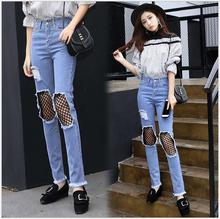 2017 summer women's new fashion women's net hole jeans women loose thin thin side nine points jeans women's