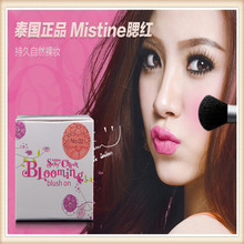 Thailand Mistine New Sexy Seal Cheek Is Red Flowers Long-lasting Shape Blusher Ascension Temperament Decorate Facial Contour