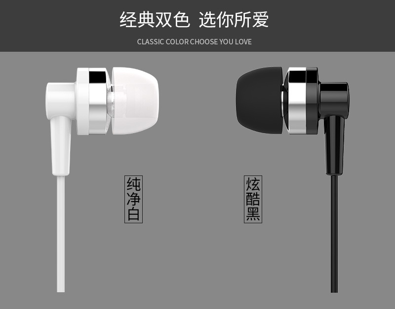 In-Ear Earphone Stereo Sound ABS Bass Headset Music Earpieces with Microphone for iPhone Xiaomi Samsung Sport JD89