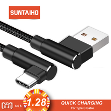 Suntaiho 90 degree USB Type C Cable Samsung note9 S8 2A elbow USB-C Cable Fast Charging Cord hauwei mate 20 lite redmi