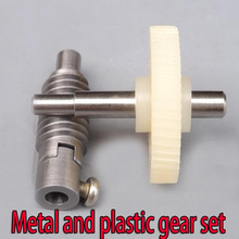 free shipping Worm worm Reducers Group Metal and plastic gear set DIY production(China)