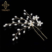TREAZY European Design Fashion Bridal Hair Accessories Simulated Pearl Beaded Hairpins Charm Hair Pins Wedding Hair Jewelry(China)
