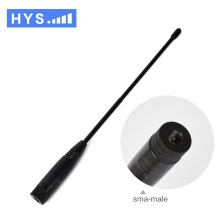 HYS  NA-701 Dual-Band Flexible Antenna SMA-Male for Yaesu baofeng ICOM Radio  walkie talkie transceiver