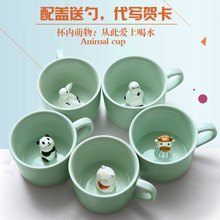 230 ML Creative Mug Small Ceramic 3D Milk With Animals Cute Cartoon Three-dimensional Coffee Cup Heat-resistant Celadon Cup
