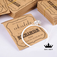 Hardcover kraft paper package 21 23 26 inch Ukulele strings nylon suit ukulele guitar string 20pieces wholesale cost performance