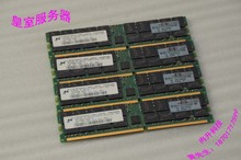 FOR HP original 2GB DDR 400 memory 373030-851 PC3200R DL385/585 Server