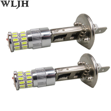 WLJH 2pcs H1 Epistar Led Chip 3014 SMD 36 Led Car Lights Bulb 7.5W 10V 12V 24V 30V Headlight Fog Lights Driving Lamp 6000K White