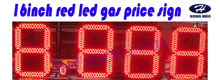 Big gas price sign 8.88816inch 4digits red led gas price sign(China)