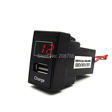 Special 5V 2.1A USB Interface Socket Car Charger and Voltmeter Use For Ford,New Ford,Ford Ranger