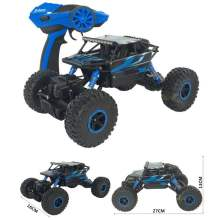 2016 Top Selling Children's Electric RC Car Toys Upgraded Dirt Bike 2.4G Radio Remote Control Toy High Speed(China)