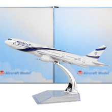 Israel  Airways  Boeing 777 airplane model 16cm alloy metal model souvenir model aircraft collection
