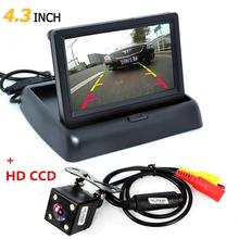 Universal 1 set Foldable 4.3 Inch TFT LCD Mini Car Monitor with Rear View Backup Camera for Vehicle Reversing Parking System(China)