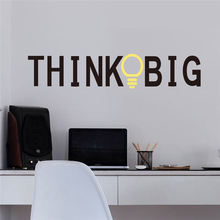 think big letters vinyl wall art decals for living room indoor decor diy black removable stickers decoration(China)