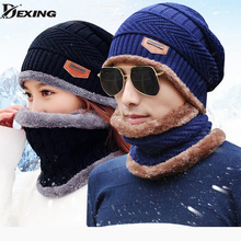 [Dexing]2pcs knit scarf cap neck warmer Winter Hats For Men women  Baggy Beanies Fleece mask Knit hat Bonnet balaclava