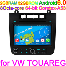 Octa Core Android 6.0 automotive PC DVD For VW Touareg 2010 2011 2012 2013 2014 Vehicle GPS Radio Bluetooth 1024*600 Pixels
