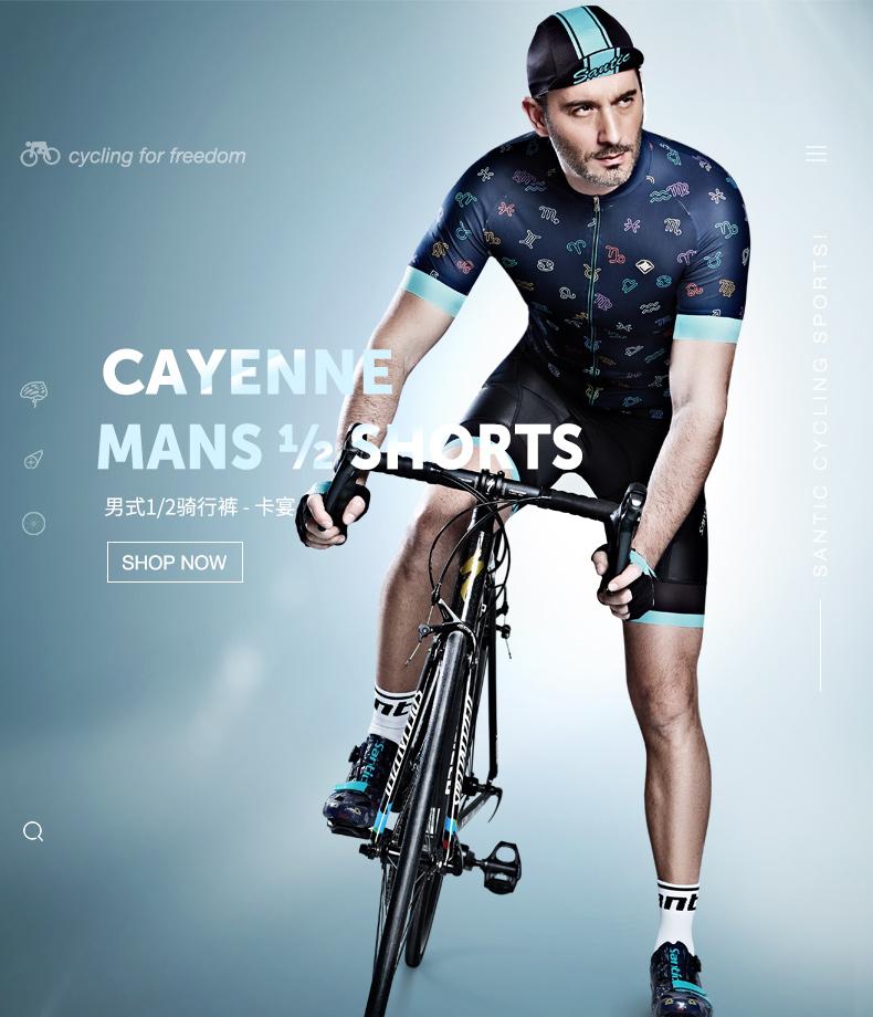 cycling shorts1