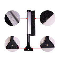 Cleaning Scraper Stylish ce Tool Car Personality Snow Shovel Perfect Design Practical(China)