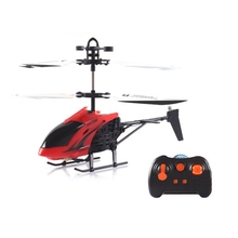 Buy 2016 New Arrival HX 3.5CH Mini Infrared RC Helicopter Gyro RTF Christmas Toy RC Helicopter Mini Helicopter RC Toys Kid for $9.98 in AliExpress store