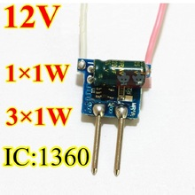 1pc MR16 2pin 12V LED Driver 1-3X1W Low voltage Transformer 2 feet 300MA Constant Current 1W 3W High Power Lamp Transformer