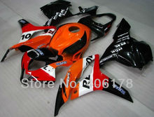 Hot Sales,CBR 600 RR 09 10 11 12 600RR Kit For Honda CBR600RR F5 2009-2012 Repsol ABS Motorcycle Fairings (Injection molding)(China)