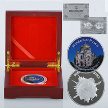 WR Kronstadt Naval Cathedral Silver Coin Art Crafts Russian Famous Building Commemorative Coin with Nice Wooden Box(China)