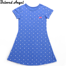 2017 Brand New Summer Fashion Girls Dresses Children Princess Clothing Kids Clothes Baby Costumes Toddler Teens Dress Party Wear