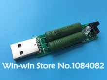 USB mini discharge load resistor 2A/1A With switch 1A Green led, 2A Red led USB Port Mini Discharge Load(China)