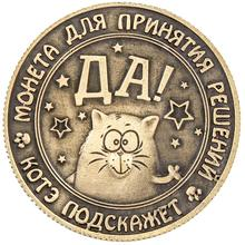 "Naughty little cat Russian COIN souvenirs for Coin russia. Child fun toy golden coin holder "" Yes or no "" metal crafts(China)"