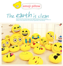 Round Smiley Face pillow Plush Cushion Emoji Emotion Toy ergomagic emoji pillow Coussin Cojines whatsapp Christmas Gift(China)