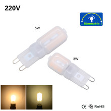 2017 new High quality 220V 12V G4 G9 LED 3W 6W 9W NOT Dimmable Corn Light SMD bulb Super bright Replace Halogen Lamp Led Light