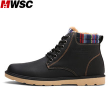 MWSC 2017 Winter New Short Plush Inside Men's Warm Boots Shoes Male Patchwork Lace Up Working Ankle Boot Shoes(China)