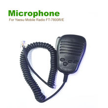 MH-42B MH-42B6J Hand Mic handheld PTT Speaker For Yaesu Mobile Radio FT-7800R/E(China)
