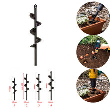 NEW Garden Auger Spiral Drill Bit Roto Flower Planter Bulb Shaft Drill Auger Yard Gardening Bedding Planting Hole Digger Tool(China)