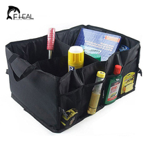 FHEAL Multipurpose Cargo Trunk Storage Bag Premium Quality Black Universal Foldable Leak Proof Traveling Portable Car Organizer