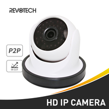 HD 720P / 1080P 36 LED IR Indoor IP Camera Dome Security Camera 1.0MP / 2.0MP ONVIF Night Vision P2P IP CCTV Cam with IR-Cut(China)