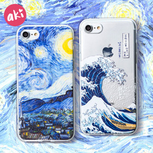 AKI 3D Relief Phone Case for iPhone 6s 6 Plus Case Embossed Artistic Van Gogh Starry Night Soft Cover for iPhone 8 7 Plus X Case