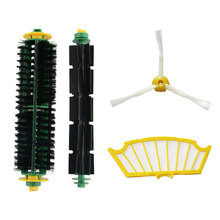 Replacement accessory kit for irobot roomba 530 532 535  includes 1 side brush, 1 pack filter, 1 bristle brush and 1beater brush