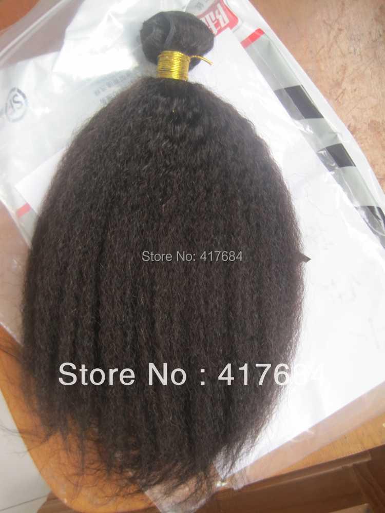 high quality malaysian virgin hair kinky straight hair natural black double sealer hair extension<br><br>Aliexpress