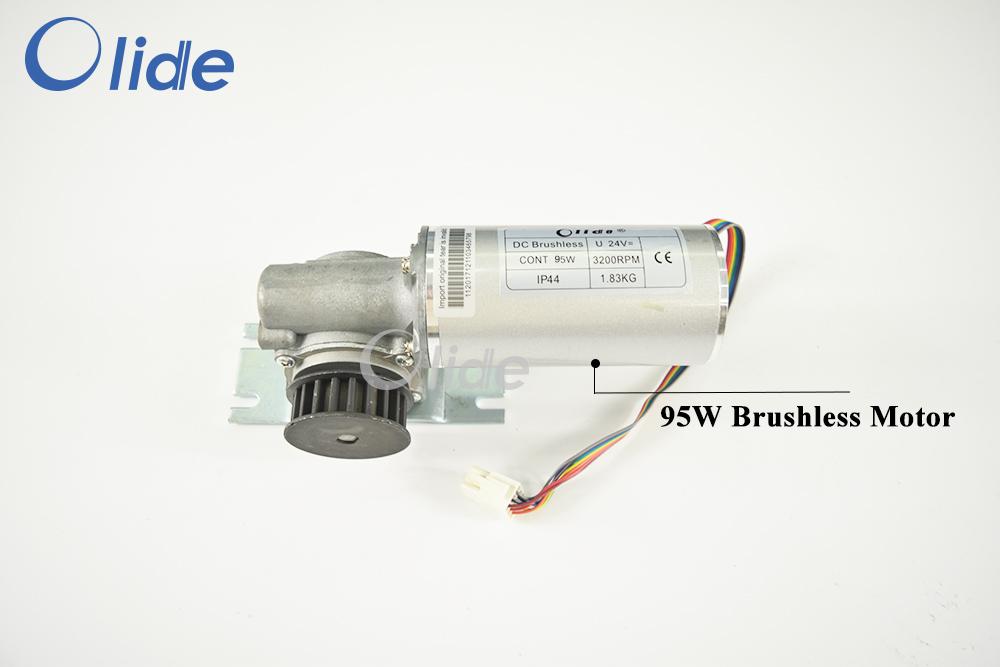 95W SD280 Automatic door motor