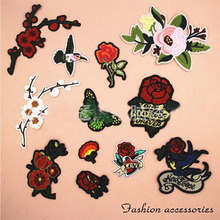 Fabric Embroidered Flower Butterfly Patch Cap Clothes Stickers Bag Sew Iron Applique DIY Apparel Sewing Clothing Accessories B67